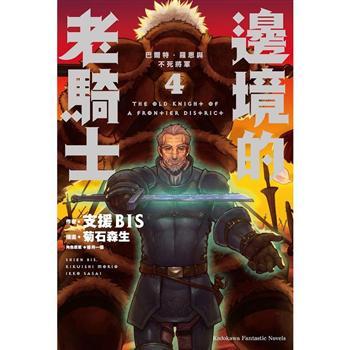 金石堂-輕小說|中文書新書