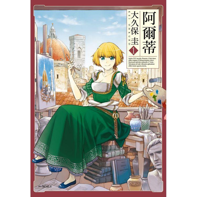金石堂網路書店-漫畫|中文書