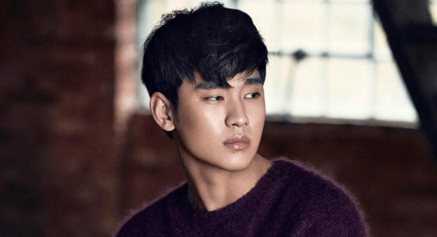 Kim Soo Hyun for Elle Jan 2015