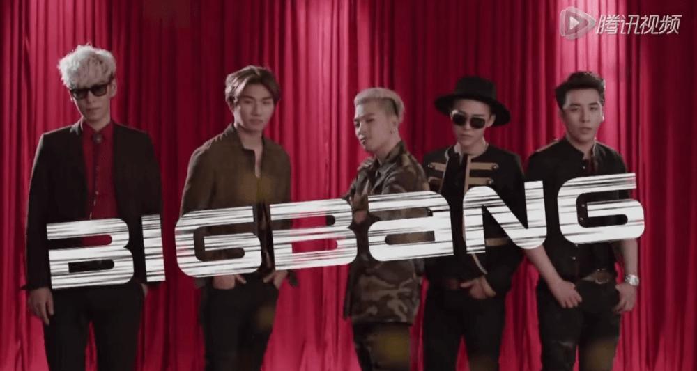 BIGBANG on Dragon TV