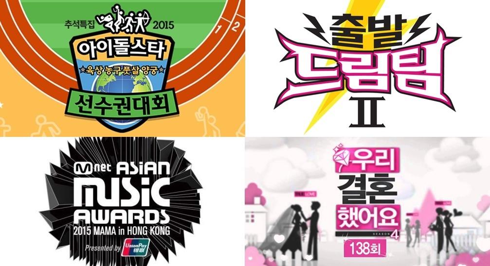 MBC, KBS2, Mnet