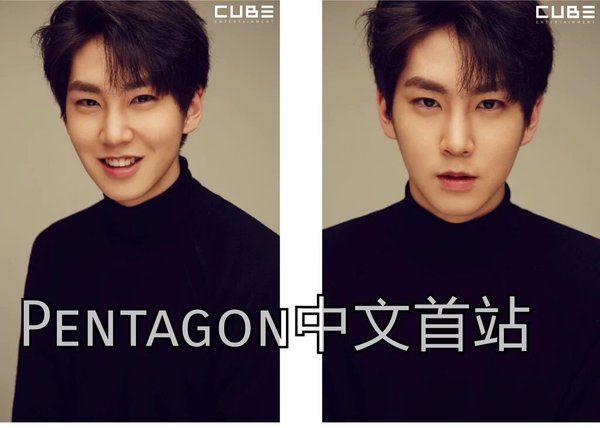 Pentagon's Shinwon/ Image Source: PentagonINA