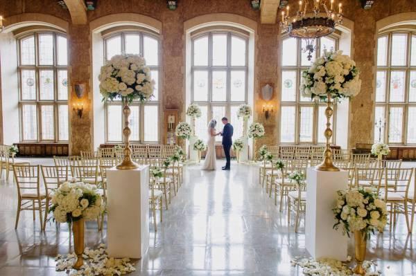 Karlee Indoor Wedding Ceremony Decor Imgurl