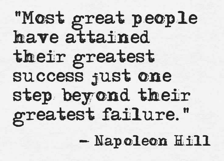 Best Quotes About Failure And Success