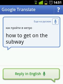 Google Prevodilac S Transkripcijom Prepoznavanje Govora I