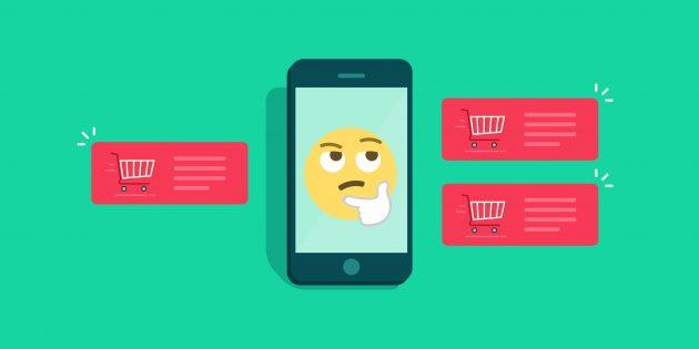 5 советов, которые помогут повысить эффективность push-уведомлений