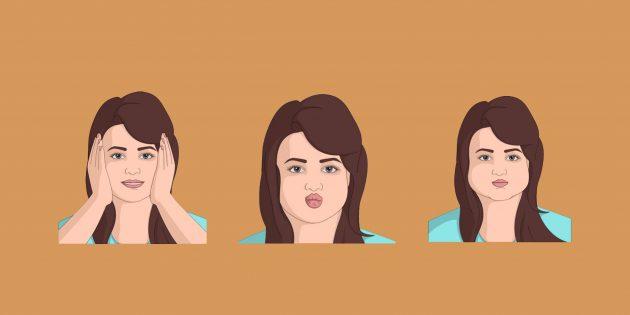 Как убрать щёки: 5 упражнений для подтянутого лица