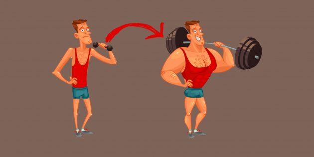 Набрать массу! Как питаться и тренироваться осенью и зимой