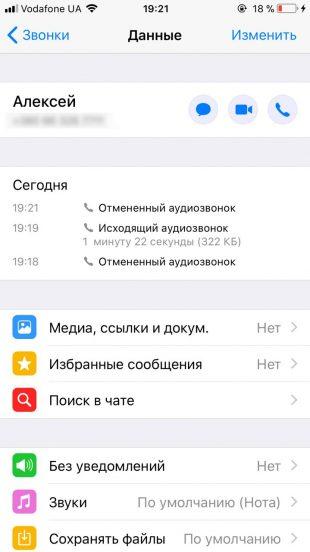 Cuộc gọi miễn phí qua Internet trong WhatsApp