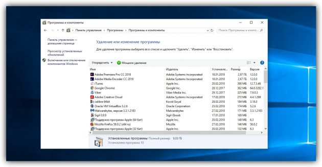 How to clear the disk in Windows: Remove the volume games and programs in which you do not need