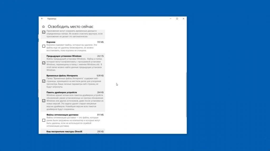 Cách xóa Windows.old. Những phiên bản trước
