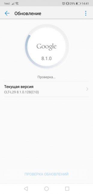 Android жаңартуы