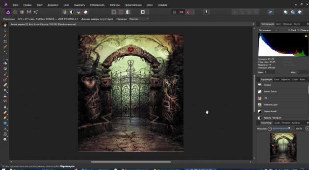 Компьютерде сурет салу үшін ақылы бағдарламалық жасақтама: Affinity Designer