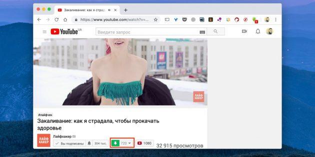 Как скачать с YouTube любой ролик с помощью одной клавиши.: spayte — LiveJournal