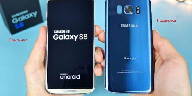 Samsung-ден смартфондардың түпнұсқасы және жалған
