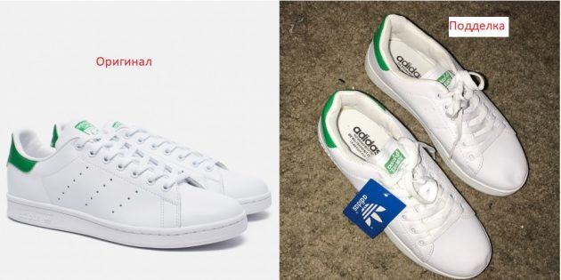 Adidas кроссовкаларын түпнұсқа және жалған