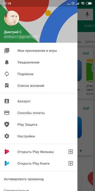 Android-ден Android-ден деректерді қалай тасымалдауға болады: Белсенді смартфондағы деректерді қалпына келтіру