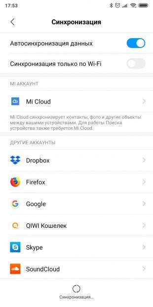 Android үшін Android-тен деректерді қалай тасымалдауға болады: Деректерді беруге дайындалыңыз