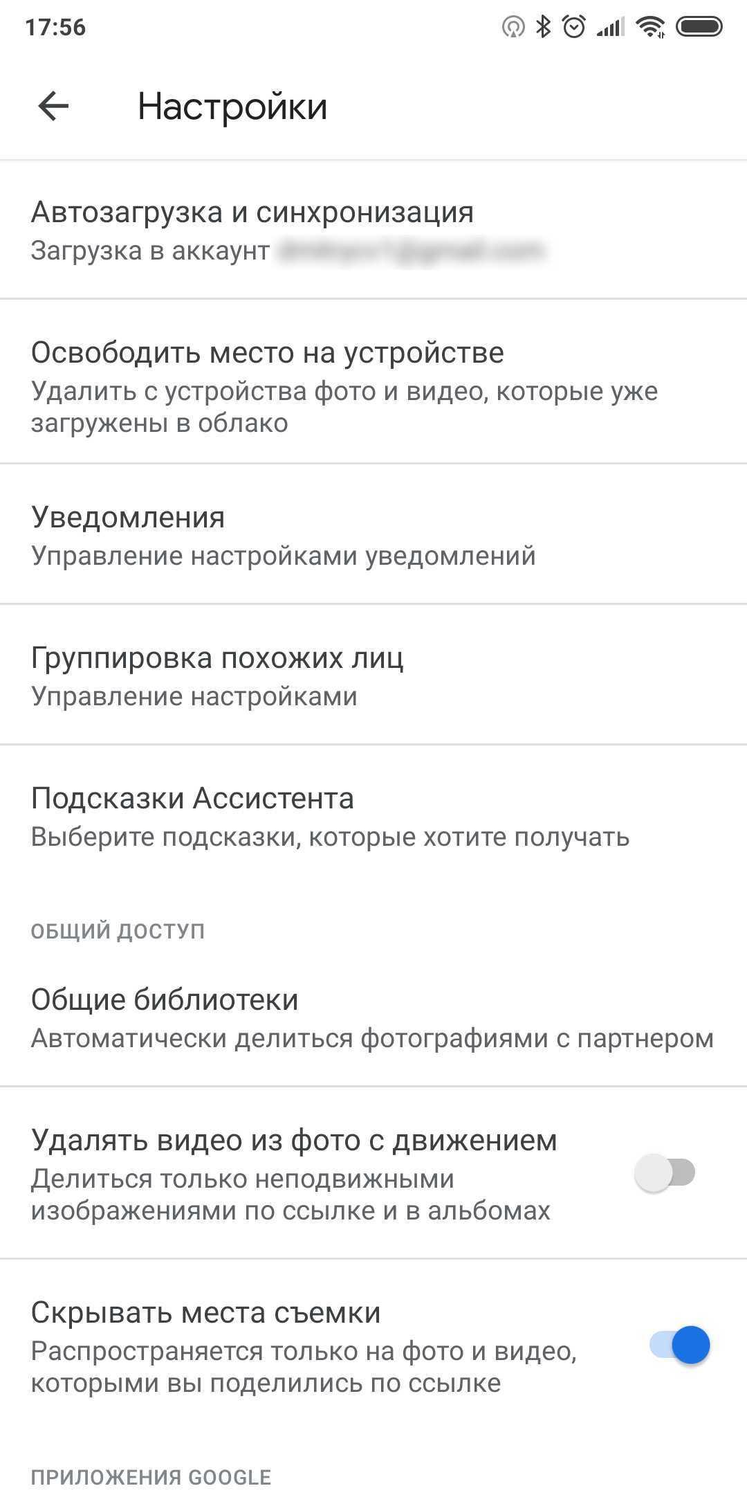 opció átvitel)