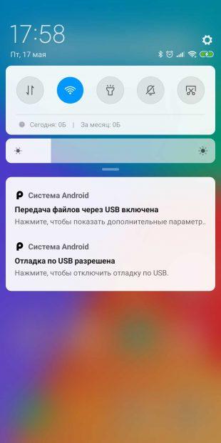 Android-тен деректерді қалай тасымалдауға болады: Android-ге: музыканы және басқа файлдарды көшіру