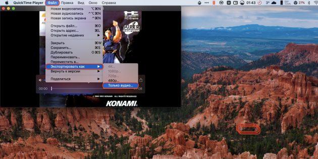 เปิดวิดีโอในเครื่องเล่น QuickTime Player มาตรฐาน