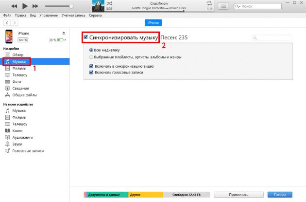 """Cum să descărcați muzică pe """"iPhone"""": marcați elementul """"Sincronizați muzica"""""""
