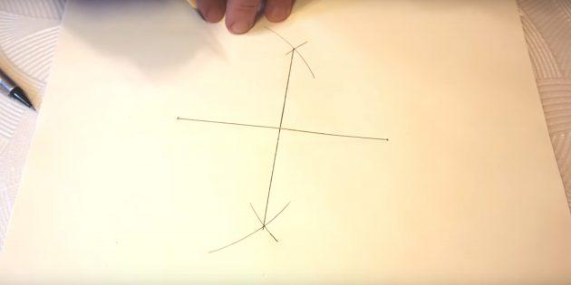 Бес бағытталған жұлдызды қалай салуға болады: тік сызықты сызыңыз