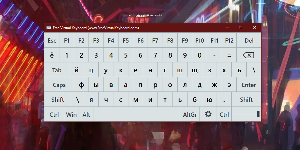 Виртуальная клавиатура Free Virtual Keyboard