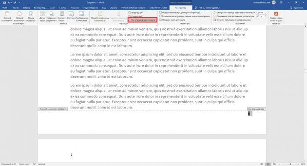 Răspândiți documentul în secțiuni