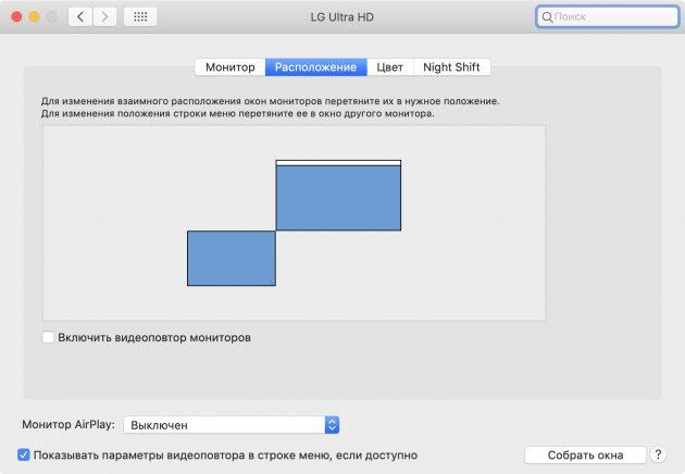 Paano upang ikonekta ang pangalawang monitor sa isang laptop o computer: upang gawin ang pangunahing iba pang screen, i-drag ang strip sa rektanggulo nito