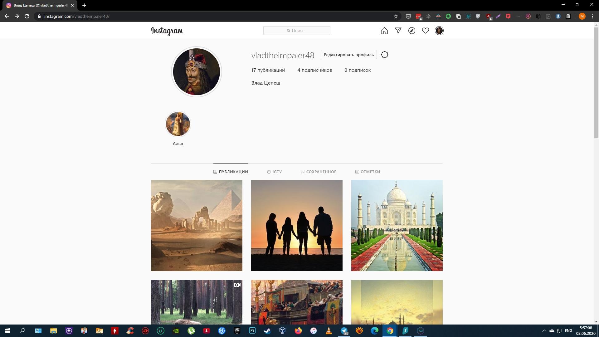 Come aggiungere una foto in Instagram dal computer: inserisci il tuo account