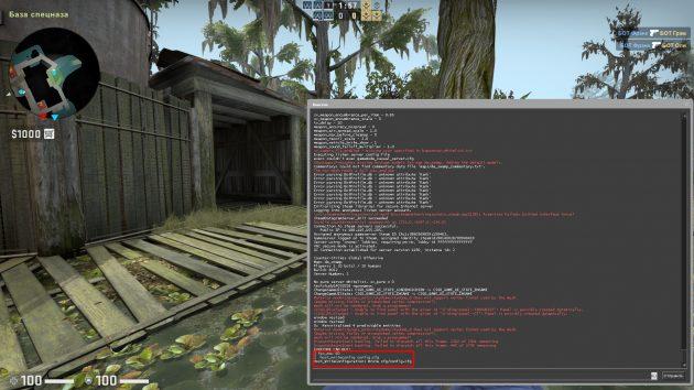 CS-де пингті қалай төмендетуге болады: GO: Іске қосу параметрлерін өзгертіңіз
