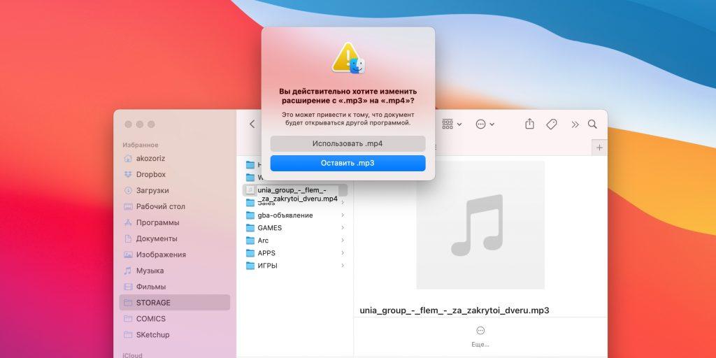 Bagaimana untuk menukar jenis fail dalam MacOS: Namakan semula fail dan sahkan tindakan