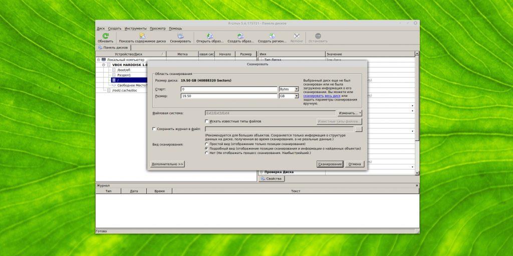 """Como restaurar os arquivos excluídos da """"cesta"""" no Linux: aguarde até que a verificação seja concluída"""