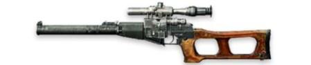 VSS Sniper Silenced FFB