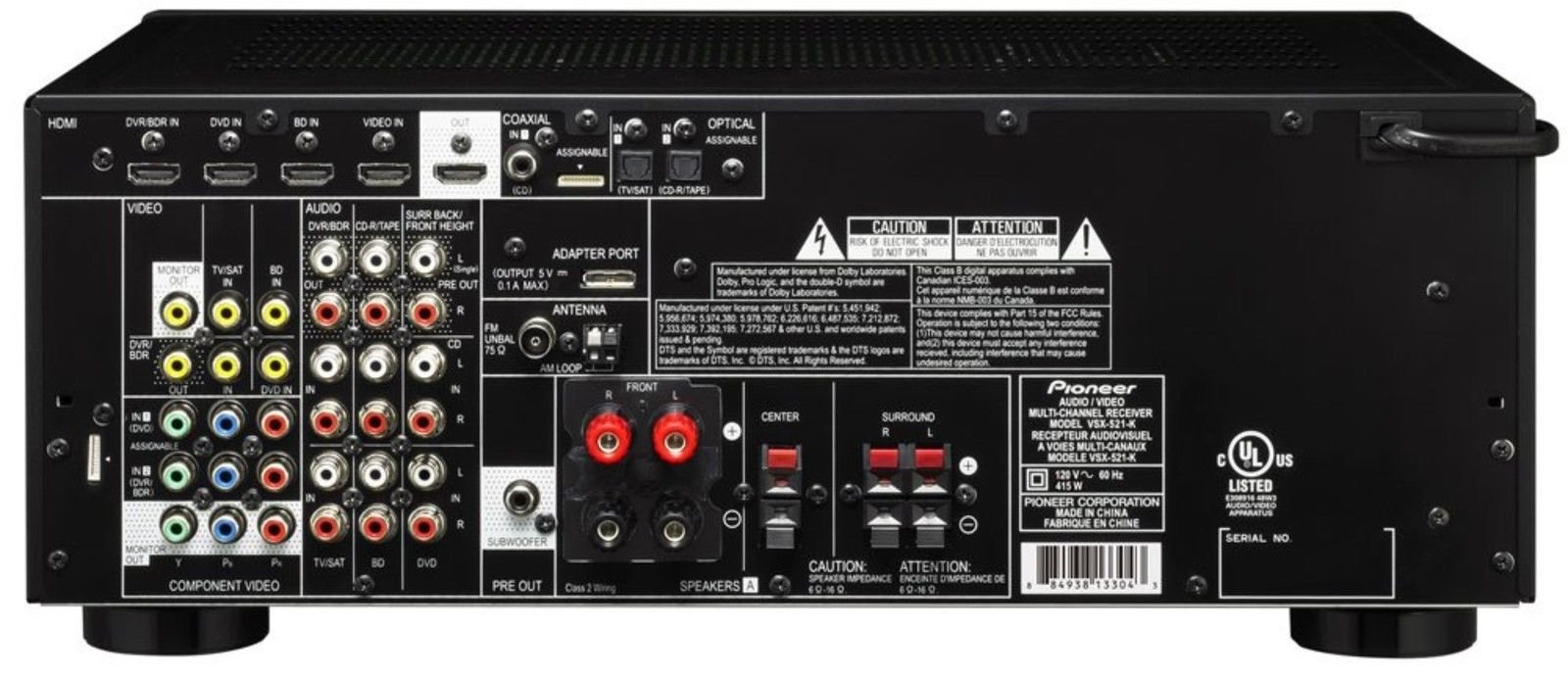 hight resolution of pioneer vsx 521 k 5 1 home theater receiver glossy black discontinued by ma
