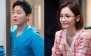 チョ・ジョンソク&ユ・ヨンソクら出演「賢い医師生活2」自己最高視聴率14.08%で有終の美