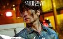 Sondia、ドラマ「悪魔判事」のOSTに参加…本日「悪夢」をリリース