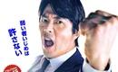 クォン・サンウ主演、ドラマ「熱血弁護士 パク・テヨン~飛べ、小川の竜~」12月3日よりTSUTAYA先行でDVDレンタル開始!