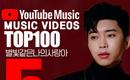 イム・ヨンウン、ヒット曲「星明りのような僕の愛」が韓国のYouTube人気MVランキングで5位に!