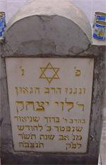 rabbi levi itshak 3