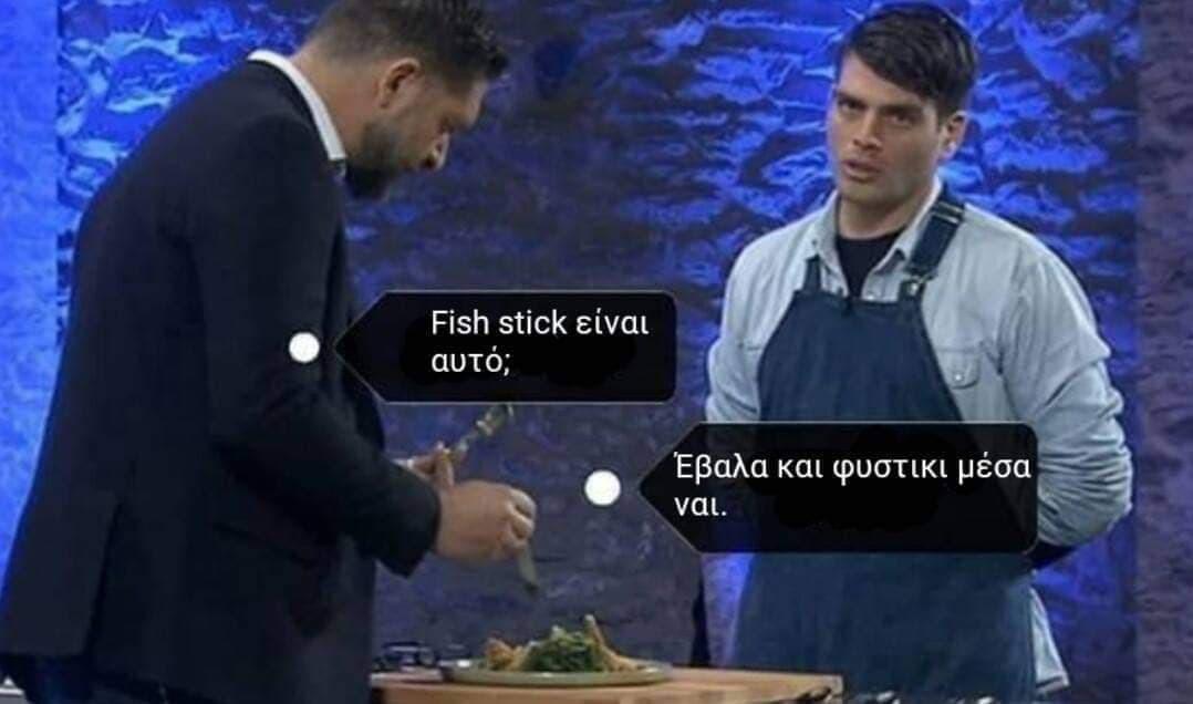 Με αυθεντικά ελληνικά προϊόντα