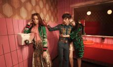 Campagne Gucci 2016