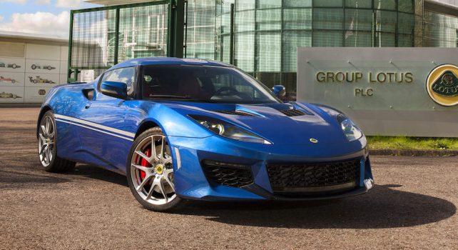 Lotus : Une édition anniversaire pour sa Lotus Evora 400