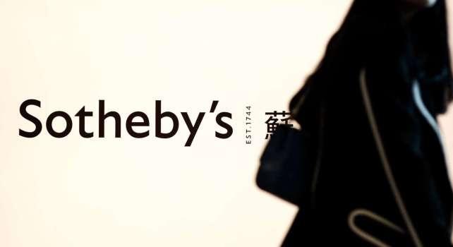 Sotheby's : Patrick Drahi rachète la maison de vente aux enchères pour 3,7 milliards de dollars