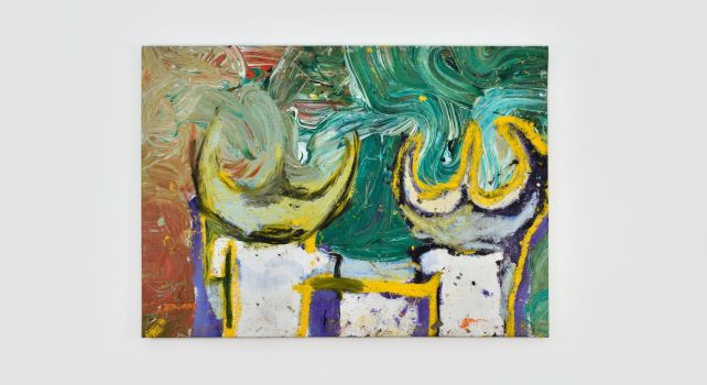 Gerasimos Floratos «Psychogeography» : L'artiste New-Yorkais chez Almine Rech Paris
