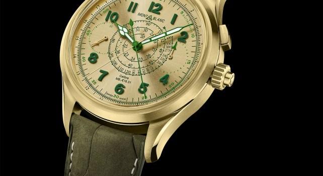 Montblanc 1858 Split Second Chronograph Édition Limitée 18 : Une édition exclusive dans un boîtier en or 18 carats