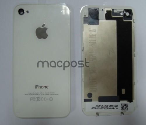 https://i0.wp.com/cdn.macrumors.com/article-new/2011/08/iPhone-5G-Back-Cover-White-500x428.jpg?resize=500%2C428