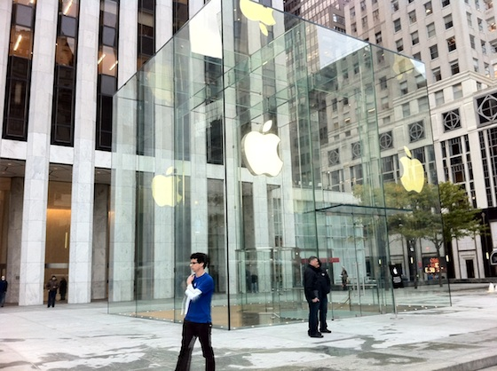 Apple' Avenue Store Cube Fully Revealed Update