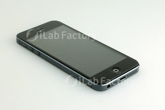 The front of the next iPhone